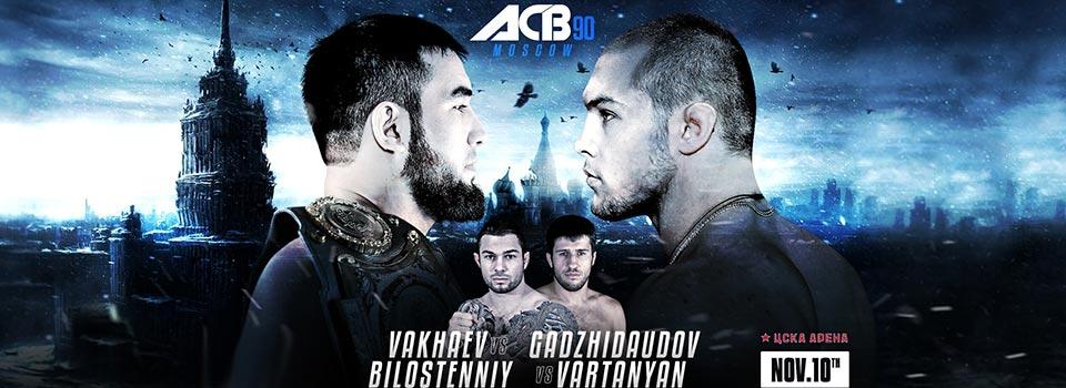 ACB 90 Билостенный vs Вахаев