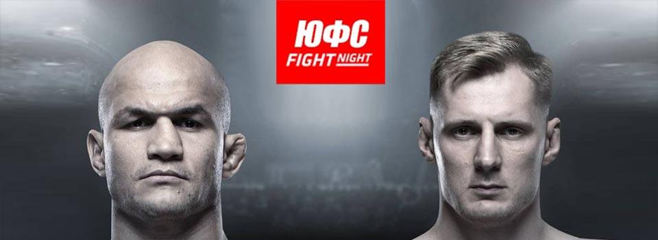ЮФС Fight Night 163